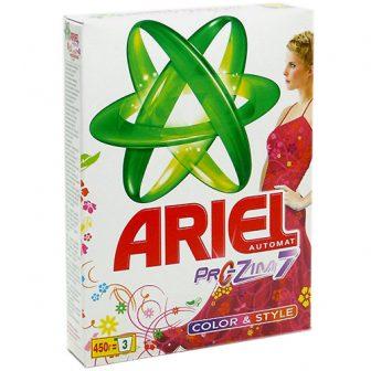 ariel-avtomat-color