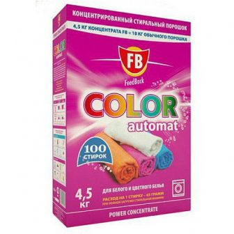 feed-back-color-automa