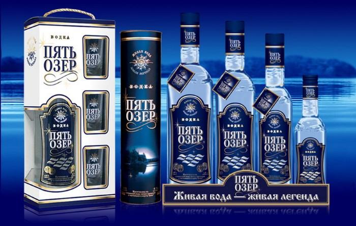 День рождения русской водки в 2018 году