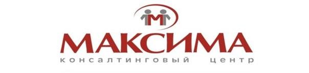 Рейтинг кадровых агентств Москвы 2018 года