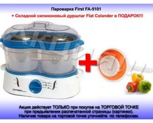 FirstFA-5101_act