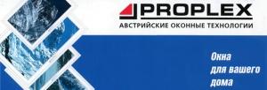 prop2