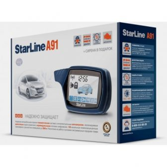 starline_a91_box-500x500