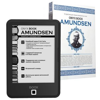 amundsen-box_800x800