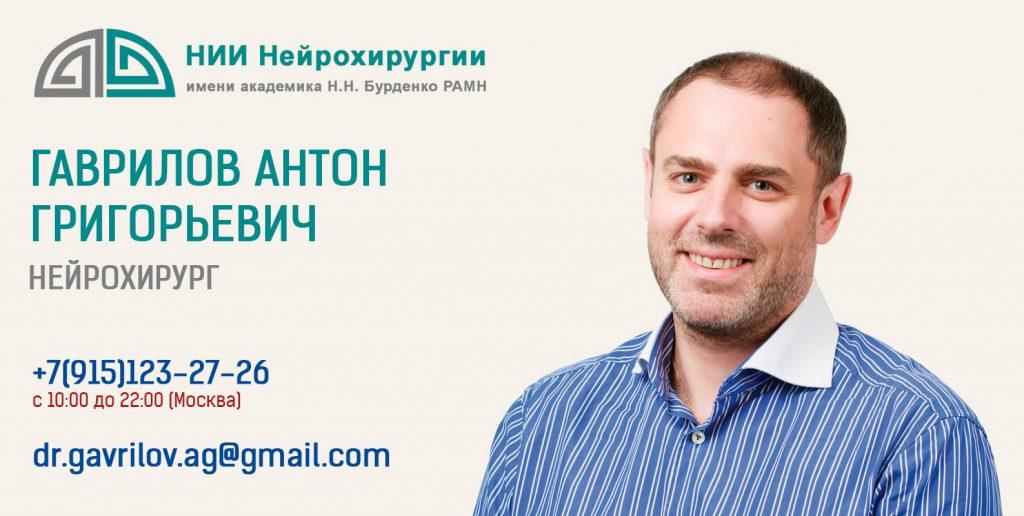 dlya-saytov